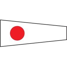 Courtesy Flag - One, 30x45cm