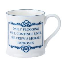Campfire Mug - Daily Flogging